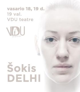 "Ivanas Vyrypajevas Šokis ""Delhi"""