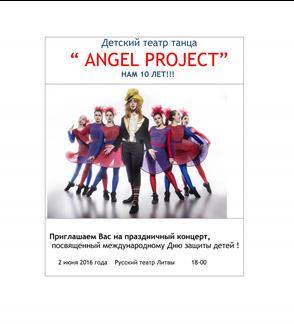 """Jubiliejinis vaikų choreografinio kolektyvo """"Angel project"""" koncertas vaikų gynimo dienos proga"""