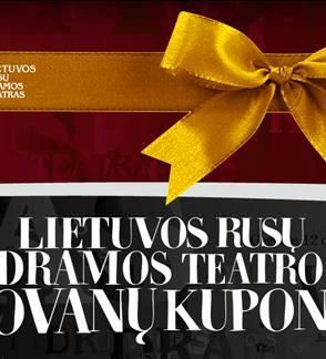 Lietuvos rusų dramos teatro kuponas