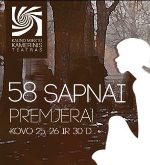 58 SAPNAI