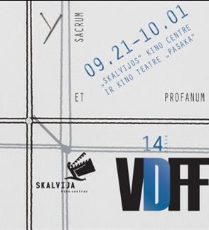 Tarptautinis Vilniaus dokumentinių filmų festivalis (Skalvija)