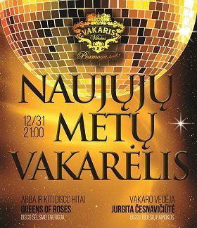 """Naujųjų metų vakarėlis """"Golden Disco"""""""