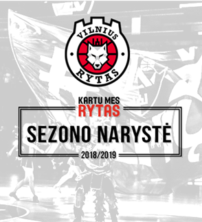 """2018-2019 m. sezono  Vilniaus """"Rytas"""" klubo nario kortelė"""
