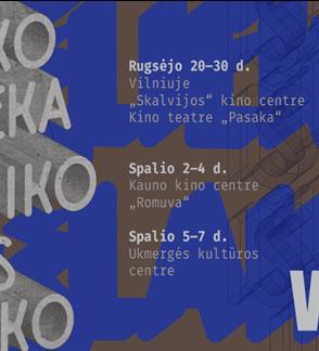 Vilniaus dokumentinių filmų festivalio (VDFF) abonementas (Skalvija)