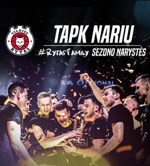 """2019-2020 m. sezono Vilniaus """"Rytas"""" klubo nario kortelė"""