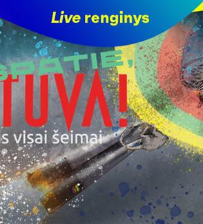 """LIVE: Spektaklis """"O Viešpatie, Lietuva!"""""""