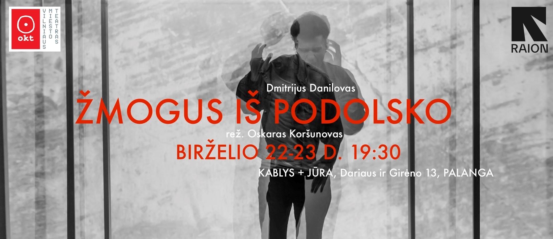 """OKT / Vilniaus miesto teatras, rež. Oskaras Koršunovas: """"Žmogus iš Podolsko"""" (įėjimas į renginį tik turint """"galimybių pasą"""")"""
