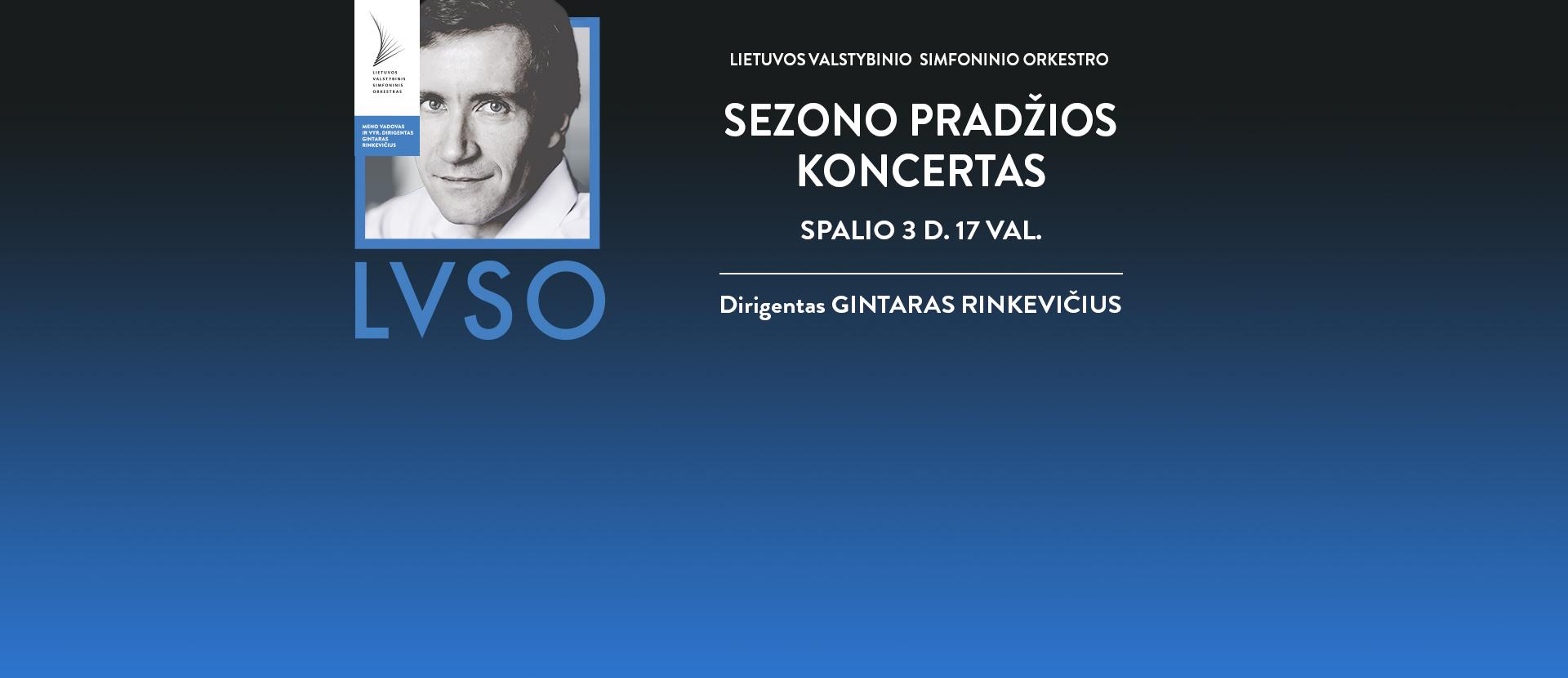 LVSO   SEZONO PRADŽIOS KONCERTAS (Įėjimas į renginius tik su Galimybių pasu)